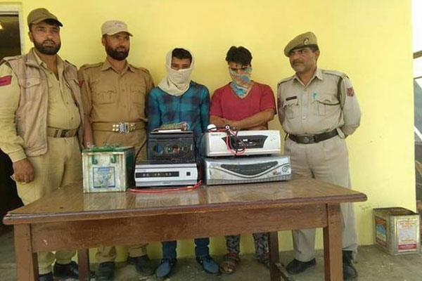 theft case solved two arrest