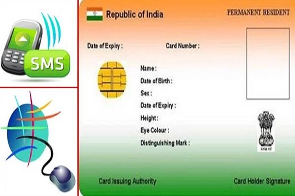 indian railways will accept   m basis   as id proof
