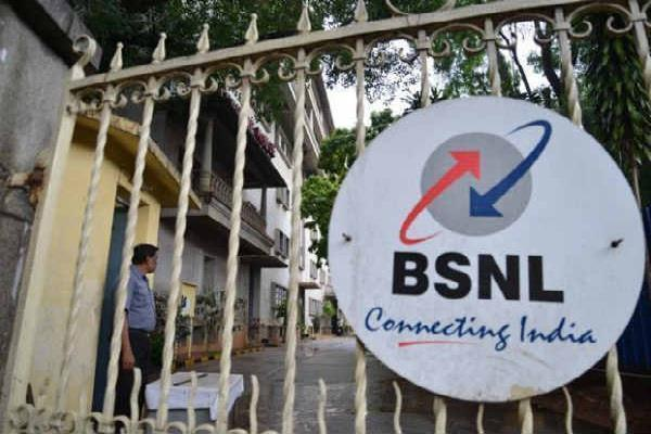 bsnl started preparations for 4g high expectations  5g
