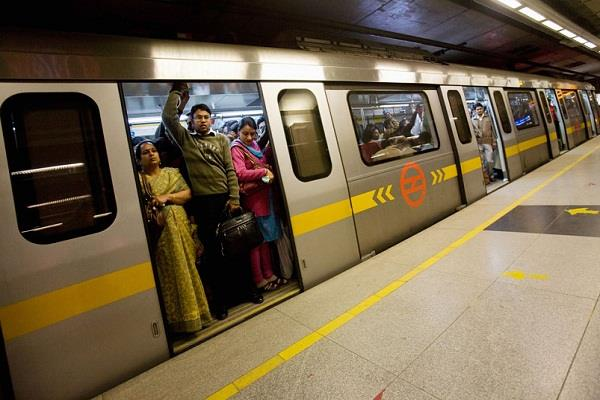 traveling in metro will be expensive beforehand