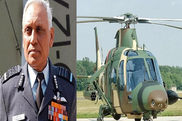 vvip helicopter scam filed charge sheet against 9 including sp tyagi
