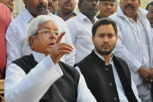 cbi again issued summons to lalu