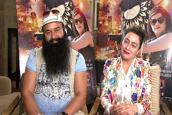 ram rahim honeypreet life in danger