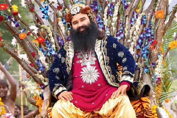 another blow to ram rahim
