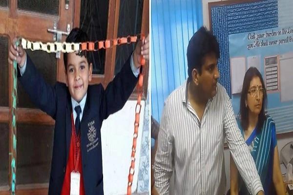 pradyumna massacre video of ryan school