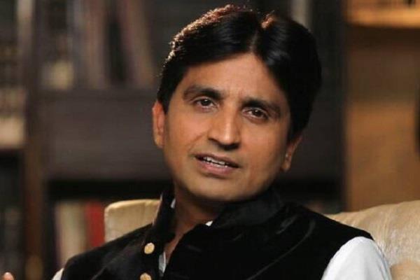 kumar vishwas said about education sector