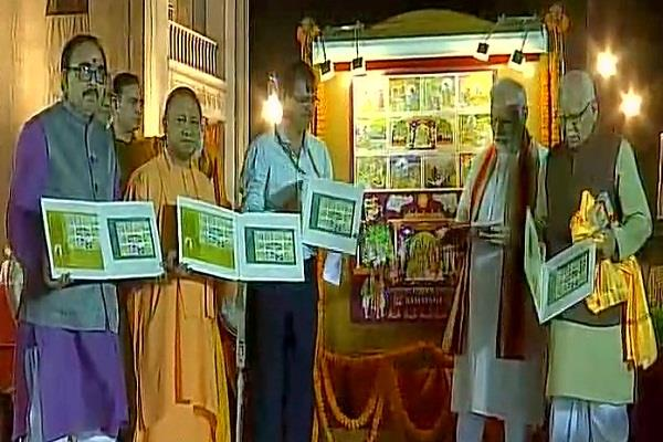 pm modi released a stamp on the life of lord rama worship of manas temple
