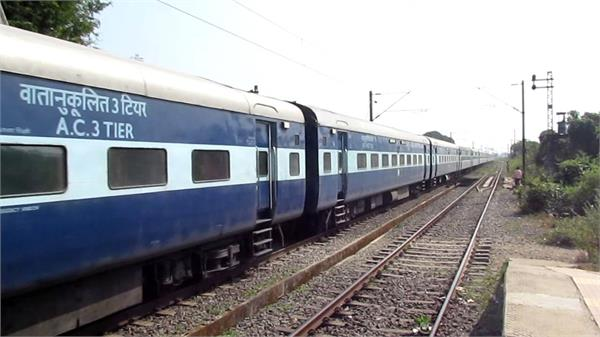 chandigarh dibrugarh express will be canceled by september 25