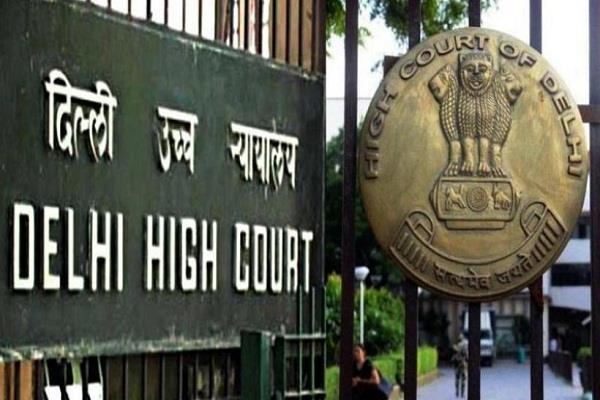 jaitley defamation case chadha plea dismissed in high court