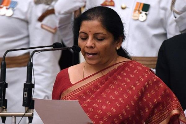 nirmala will not get the defense minister s charge now