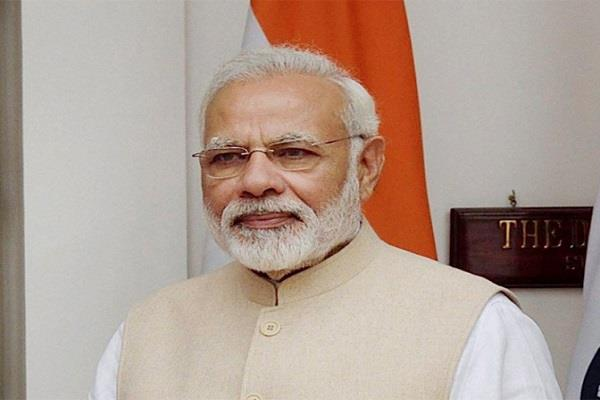 modi can declare a big economic package to strengthen the economy