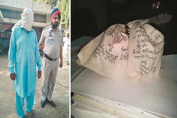 khaki dagdar 50 grams of heroin with police sub inspector and his friend