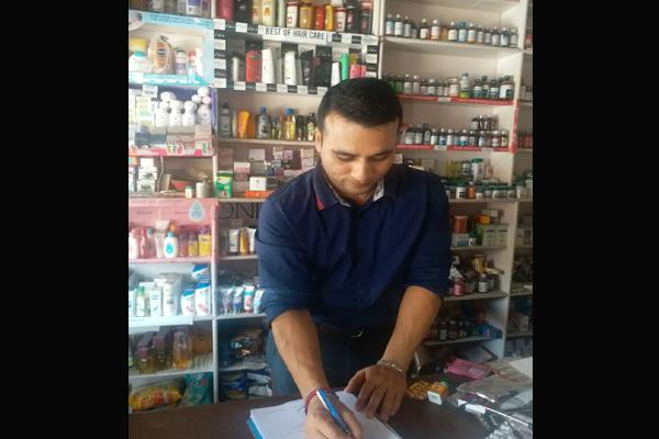 checking on chemist shops
