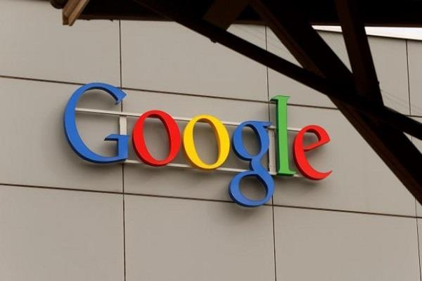 disclosure of a bug in the social site google company asked to close the site