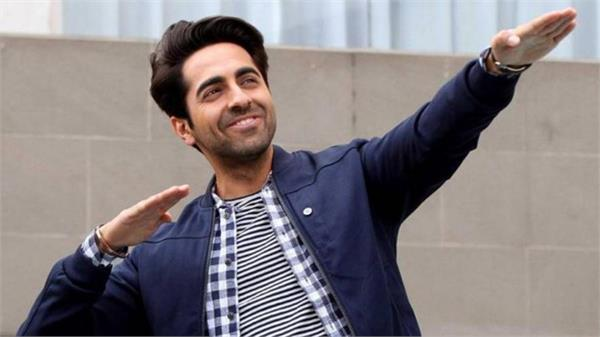 ayushmann khurana spokes about his superhit movie badaahi ho