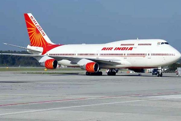 air india notice on kilo dead body