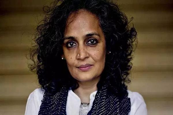 writer arundhati roy told the hazard to the country s threat