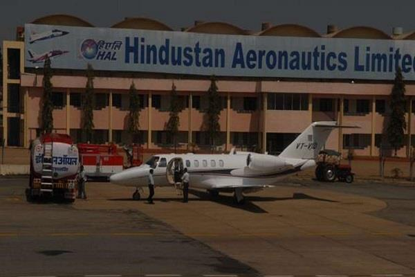 politics of hal employees mess with the institution