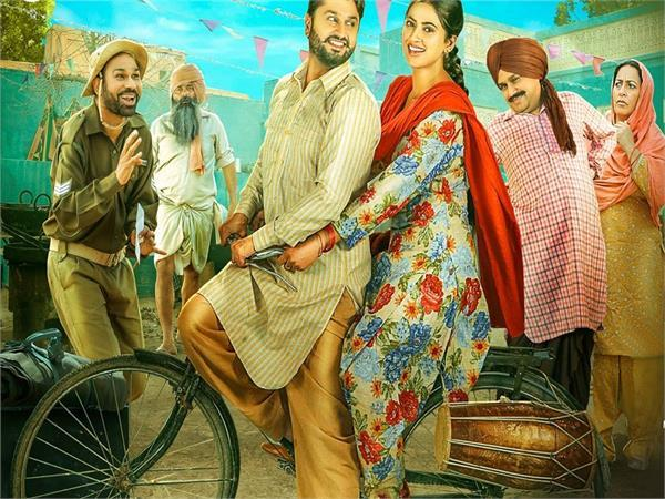 ranjha refugee release pollywood movie