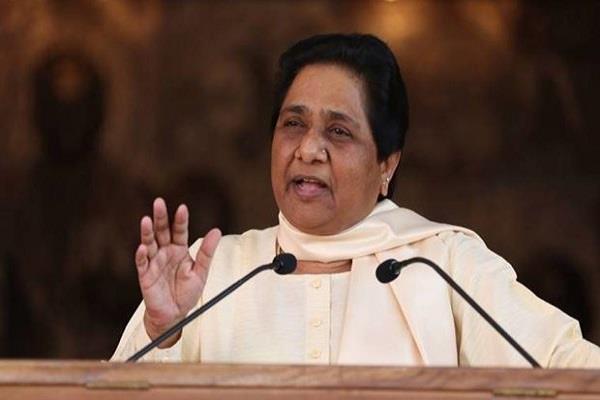 mayawati will visit chhattisgarh today will make election ballot
