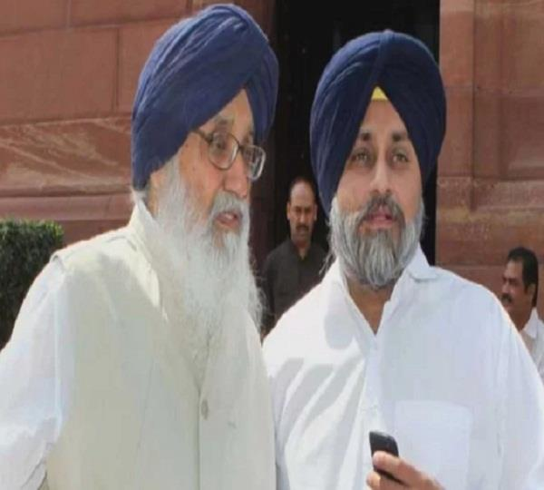 complaint in court against badals on bargari shootout