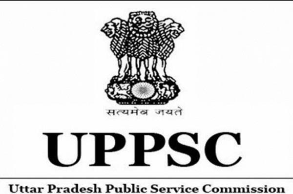 uppsc recruits another bumpers now 2437 jobs will be received