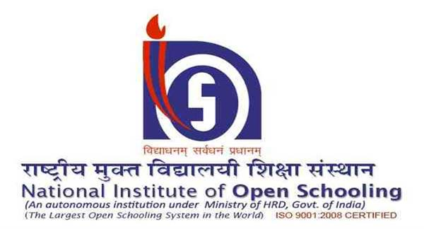 nios registration for today s third dle exam
