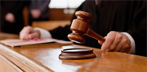 court sentence drug smuggler