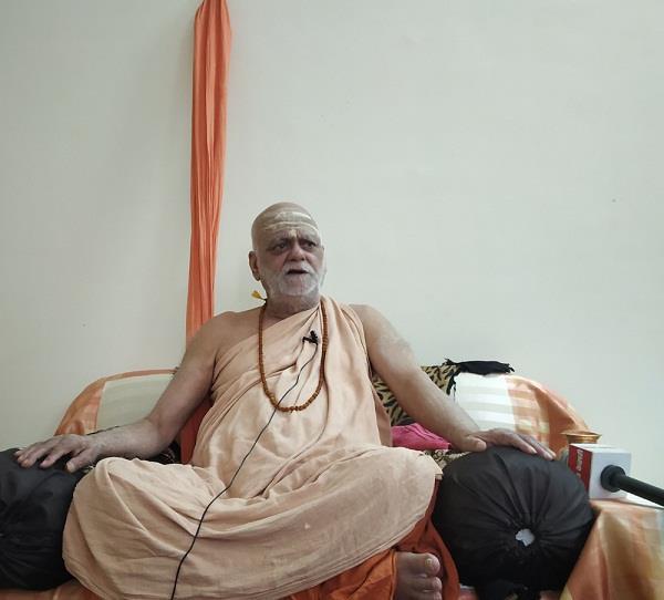 jagadguru shankraacharya