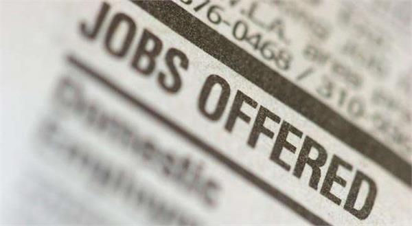 gujarat high court 2018 recruitment 1149 peon posts notification