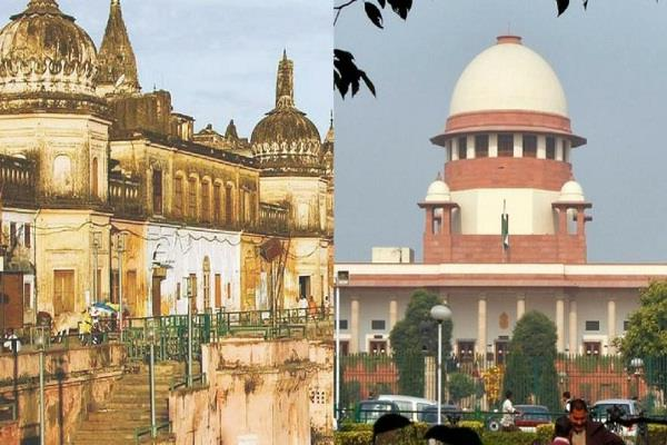 ayodhya dispute important days in ram temple case today