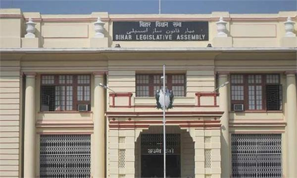 bumper recruitments in bihar assembly