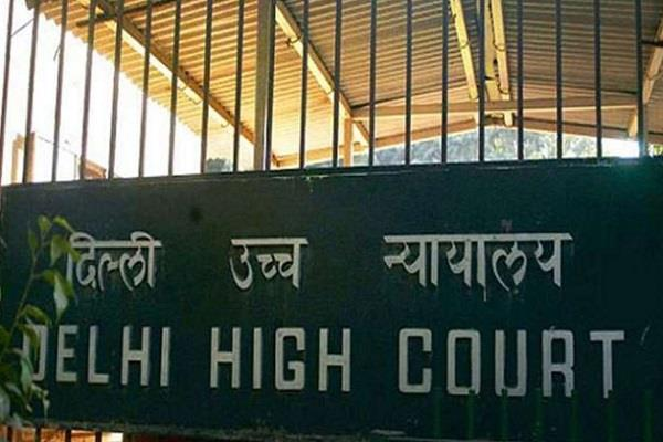 delhi court gives rebuke to culprits if culprits are absconding