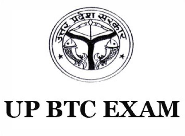 btc exam will be held from november 1 to 3