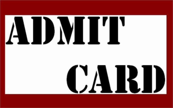 admit card of uttit will be released today