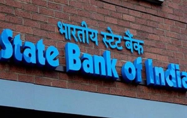 state bank of india declared results of clerk