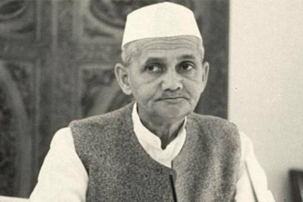 jayanti special lal bahadur bought a car on loan from pnb