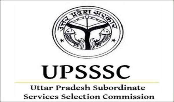 uttar pradesh subordinate services selection commission