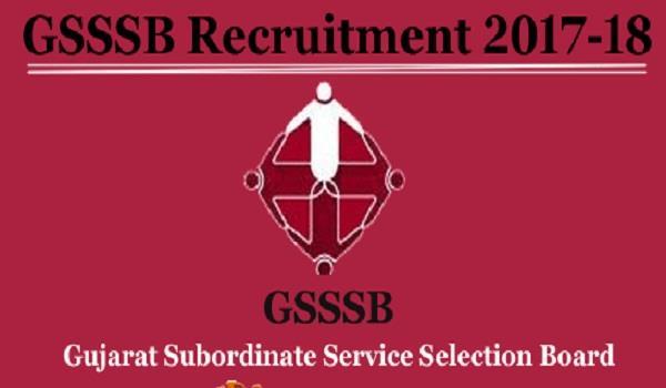 gujarat subordinate service selection board removed vacancy