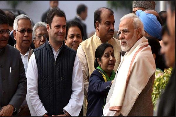 survey congress has majority in rajasthan