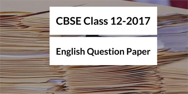 cbse in the 12th standard english paper