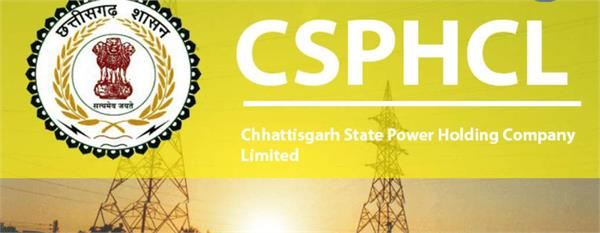 chhattisgarh state power company recruited 670 posts