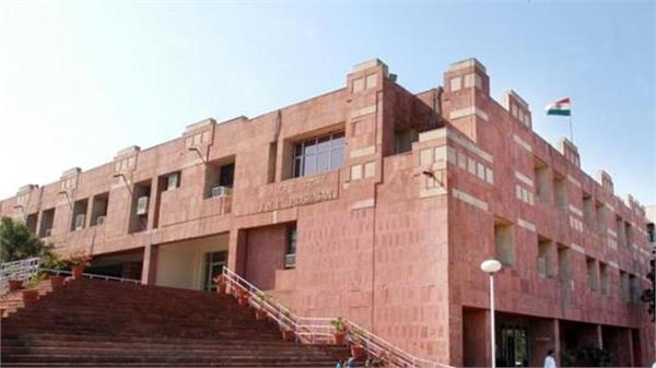 jnu administration plans to bring teachers under central service rules