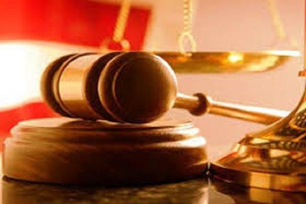 karnal 7 cases registered against school child
