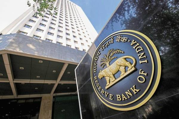 rbi monetary policy may start from today increasing interest rates