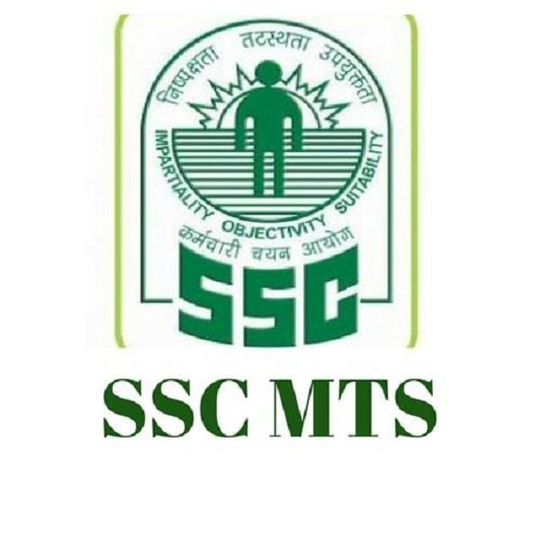 application for ssc mts
