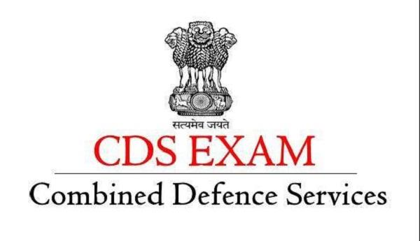 upsc cds exam 2018 admit card release