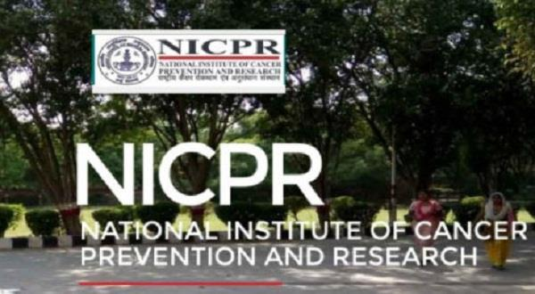 nicpr recruited for research fellow