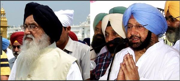 punjab akali dal s protest government decided withdraw history books
