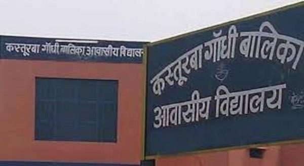 700 more eklavya schools by 2022 oram